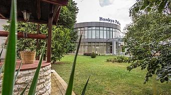 Bankya
