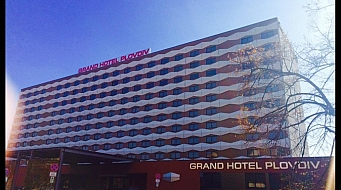Grand Hotel Plovdiv Bulgaria