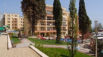 Vigo Apartments