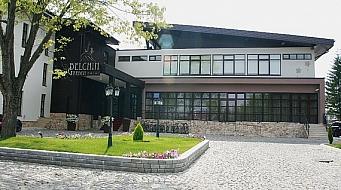 Belchin Garden